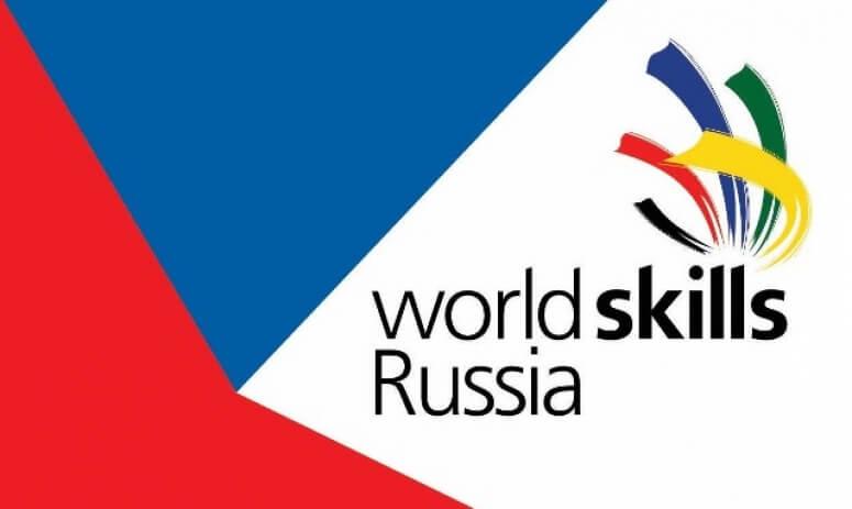 VI Чемпионат World Skills